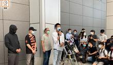 12名偷渡港人家屬向港警求助 傳4名律師本周可探視當事人