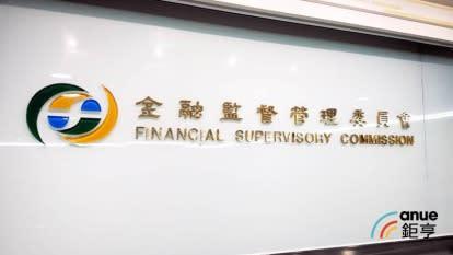 受限可轉債掛牌卡住庫藏股 金管會研議有條件放寬