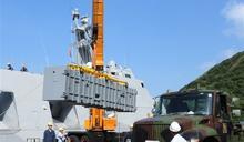 沱江軍艦修後上彈作業 達戰備服勤標準