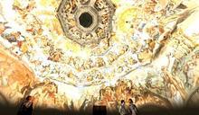 百花大教堂穹頂濕壁畫搬來台灣 偽出國觀賞百幅名畫