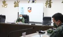 10軍團部隊機動整備研討會 完善任務規劃