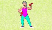 BBC為你總結幸福、健康與長壽的三大領域九大技巧