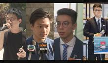 羅冠聰:離港後已沒有聯絡親人 並正式斷絕關係