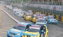 疫情緩和澳門大賽車料如期舉行 衞生局評估後稱風險可控