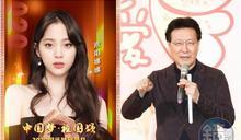 趙少康稱〈我的祖國〉歌詞不統戰 讚歐陽娜娜「台灣之光」