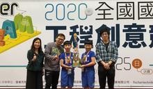 北市建安國小「建安王者」隊 再破國鼎盃紀錄 以最小年紀在少年組稱冠