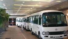 帝苑酒店部分員工將乘當局旅遊巴 據悉送往竹篙灣檢疫