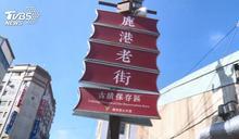 古味之旅「旗袍」遊鹿港 呷巷弄在地美食