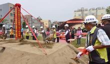 國立苑裡高中旁設置的全縣第三座親子公園舉行開工動土儀式