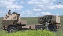 美國宣布「海馬斯多管火箭系統」等3筆對台軍售案 總額逾18億美元