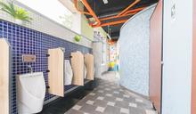 教育部推動公立國中小廁所改善 兼顧功能與亮點