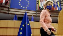 接觸確診病例 歐委會主席馮德萊恩自我隔離