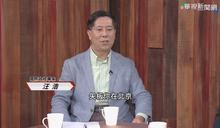 中國兩會開鑼 「假大空套廢」扼殺香港