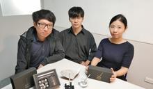 怎樣都不會倒的筆?自行研發獨特磁場,小山坡其帶給人們不一樣的生活風格