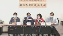 多個旅遊業工會要求政府放寬申請資助限制
