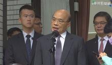 國民黨邀總統辯論萊豬 蘇貞昌反酸