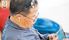全港約有50萬人患老年黃斑病變 常用電子產品令患者年輕化