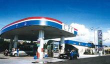 油價大跌飛機不飛 中油上半年虧掉258億元