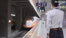 高鐵春節加開12班列車 1/21凌晨開搶