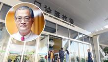 港大深圳醫院昨起為居粵港人覆診 盧寵茂:首周接逾3400申請