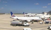 坐飛機引致隱性肺炎患者發病?無病徵乘客機上發病猝死