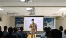 131艦隊連假離營宣教 確維安全