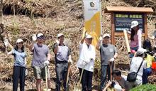 日月光攜手羅東林管處3年將種下1.3萬棵樹苗