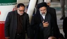 伊朗新總統出爐 激進立場令西方擔憂