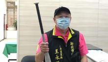 快新聞/痛批中央片面限縮疫苗 里長「帶棒球棍」闖疾管署抗議