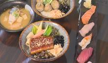 生魚片直送黃金山城 握壽司、白帶魚丼飯熱賣