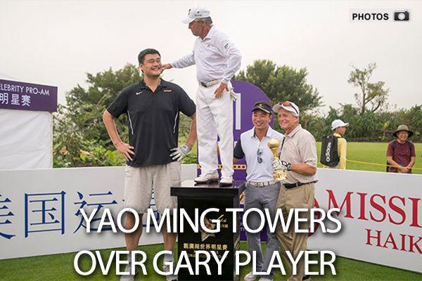 Nba Legend Yao Ming Completely Dwarfs Gary Player On The Golf Course