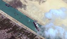 通過蘇伊士運河事故,了解全球海運的最新情況