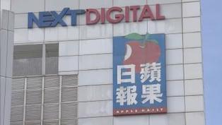 陳茂波以公眾利益為由 引《公司條例》向法庭提呈請將壹傳媒清盤