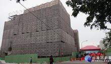 楊梅「永揚綜合社會福利中心新建工程」上梁 預計107年5月完工