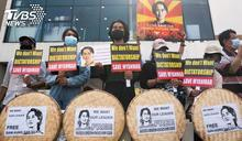 大陸一半重稀土靠緬甸 政變恐傷全球科技業