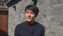 北京老宅門裡 前衛大膽的改造風格正在興起(3) (圖)