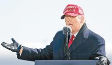 特朗普VS拜登 1.6億選民主宰美國命運