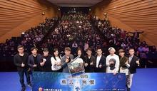 第14屆myfone行動創作獎 投稿4.2萬創新高