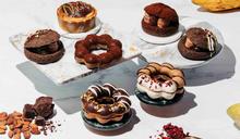 與金牌巧克力相遇!打造奢華甜甜圈、下午茶饗宴