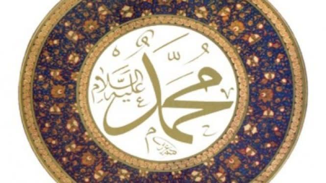 Muhammad Jadi Nama Terpopuler ke-7 di Inggris dan Wales