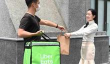 外送市場競爭趨激烈 Uber Eats宣示落地台灣