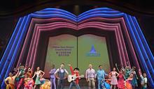 全新舞台匯演《迪士尼尋夢奇緣》將登場 米奇愛莎等齊現身