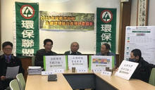 2019永續環境施政評比 台南市退步 僅台東贊成核能