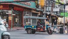 泰國疫情加劇 宋干節前夕拉警報 至少37府宣布來自高危區民眾需隔離