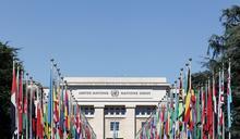 【Yahoo論壇/涂醒哲】台灣應該加入聯合國