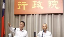 政院證實:林全昨天向總統提辭呈