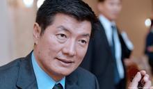 藏人行政中央負責人:不放棄謀求真正自治