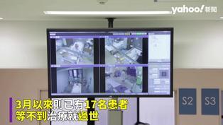 大阪醫療瀕崩潰 重症病床使用率達96% 17人來不及治療喪命