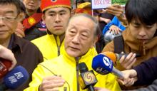 快新聞/國民黨不去海峽論壇! 郁慕明嗆:還有我們新黨會出席