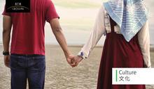 「人生,專注一個就夠了!」──印尼「一夫多妻制」下的婚姻文化,與難解的社會問題
